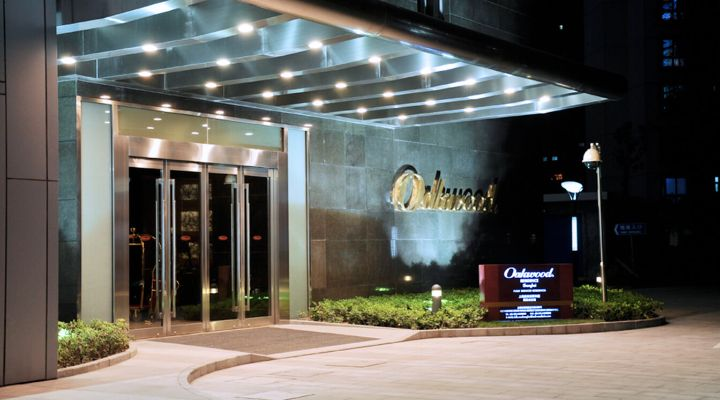 Oakwood Residence Shanghai's main entrance
